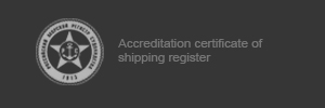 Accreditation Certificate of shipping register